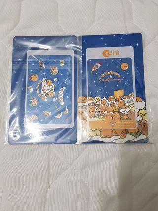 Gudetama 5th Anniversary Limited Edition Ezlink Card Set
