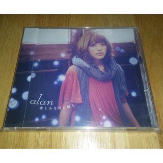 alan / 阿蘭 達瓦卓瑪 - 悲しみは雪に眠る (日本盤 CD+DVD)