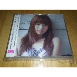alan / 阿蘭 達瓦卓瑪 - JAPAN PREMIUM BEST & MORE (香港盤 2CD+DVD)