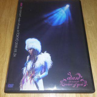 alan / 阿蘭 達瓦卓瑪 - alan 1st concert -voice of you- in TOKYO 2010.01.24 (日本盤 DVD)