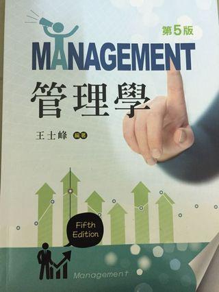 🚚 管理學
