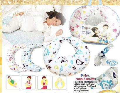 🚚 Pregnancy Maternity Nursing Pillow 2 in 1 / Cuddle Pillow