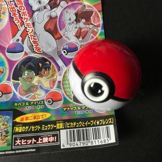 扭蛋*影像投射器 龍 寵物小精靈BW超級願望扭蛋 Pokemon Best Wishes takara tomy arts 神奇寶貝 精靈寶可夢 劇場神速的蓋諾賽克特超夢覺醒