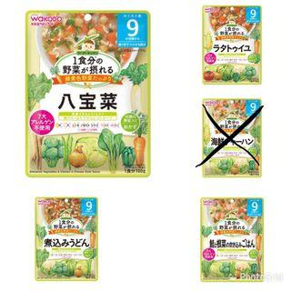 ✨五月份代購✨WAKODO BB 蔬菜即食餸 (9個月)