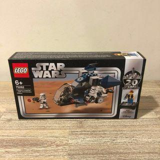 *Reserved* MISB Lego 75262 Star Wars Imperial Dropship - 20th Anniversary Edition
