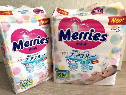 🚚 Merries Diapers