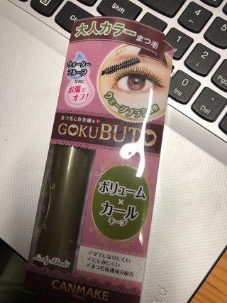 canmake 限量墨綠色睫毛液
