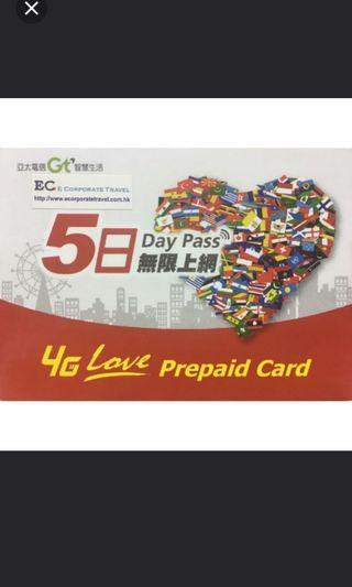 Taiwan sim card unlimited data up to 30days!! Promotion $11 only!!