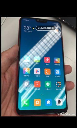 小米8手機