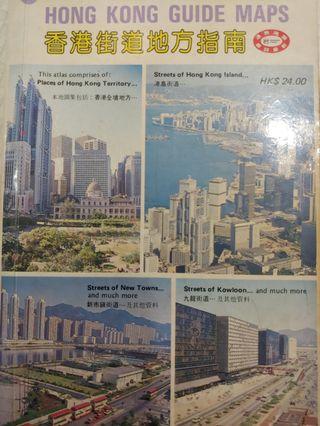 香港87舊街道書