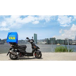 Professional Bike Courier Motorcyle Delivery