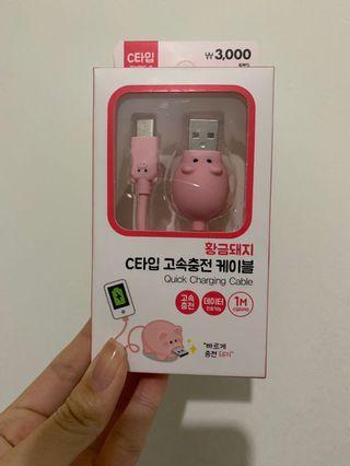 🚚 韓國 大創 豬年 2019 粉色 造型 充電線 傳輸線 typec daiso usb 限定