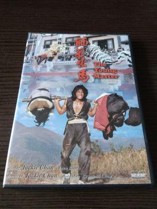 師弟出馬 - DVD Movie