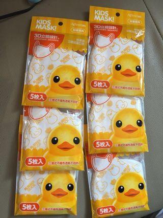 黃鴨小童口罩(包郵)