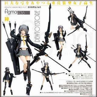 [Pre-order] Good Smile Company / Max Factory - Figma : Heavily Armed High School Girls - Roku