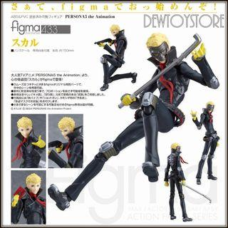 <URGENT> [Pre-order] Good Smile Company / Max Factory - Figma : Persona 5: The Animation - Skull
