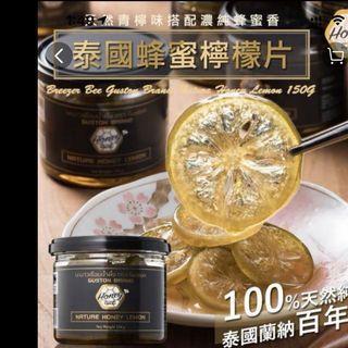 泰國檸檬蜜