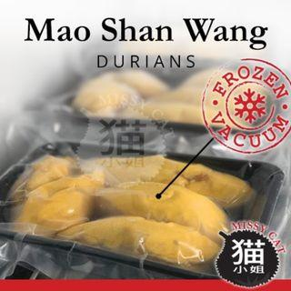 On sale! <猫小姐>Missy Cat Durian Frozen Vacuum Packed Premium Mao Shan Wang MSW Durians 真空包装 宜空运