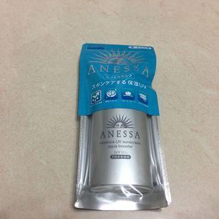 Anessa Essence UV Sunscreen Aqua Booster 保濕防曬乳液 SPF50 PA++++