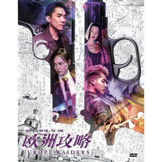 Chinese Movie Europe Raiders 欧洲攻略 DVD