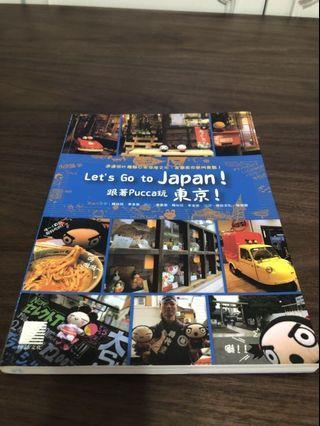 🚚 書籍:Let's go to Japan