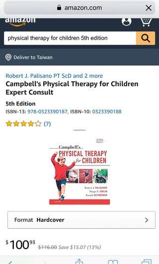 🚚 Physical therapy for children —小兒物理治療