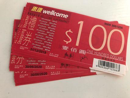 惠康現金卷 $1500