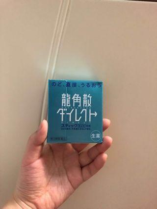 龍角散(購自日本最後6盒)