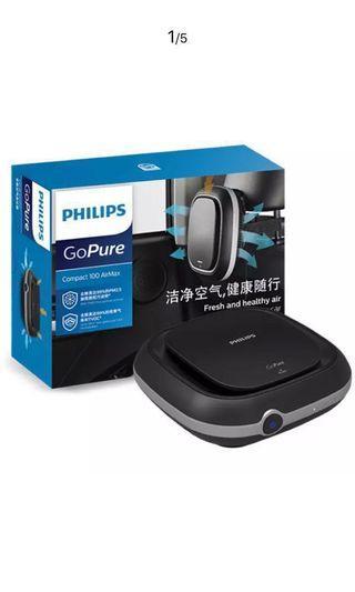 Philips Gopure CP100 Car Air Purifier Brand New