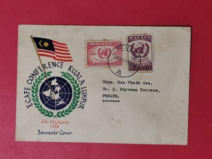 Malayan Federation 1958 PTE First Day Cover