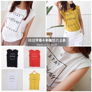 韓國字母小半袖簡約上衣 Korean letter small half sleeve simple top