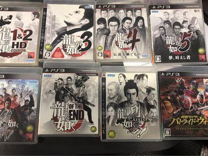 PS3 龍如系列
