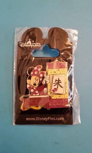 Disney Winnie Pin 姓氏: 朱