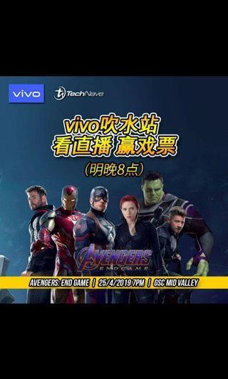 Avengers: Endgame tickets by Vivo