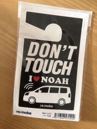 Re;make Noah 70系 掛牌/吸盤牌
