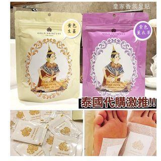 泰國㊣代購 『泰國🏅皇家認證』正版授權!皇家香氛足貼《10入/5對》 ✨廠現貨✨