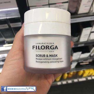 Filorga菲洛嘉磨砂清潔泡泡面膜