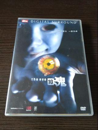 見鬼10 - DVD Movie