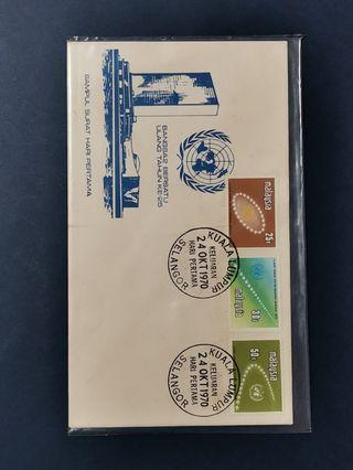 Malaysia 1970 25th Anniversary of United Nations F.D.C