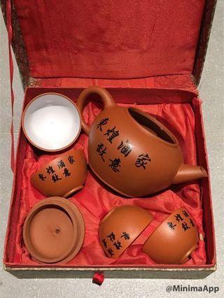 紫砂茶具套裝連原裝盒(東煌酒家贈品)