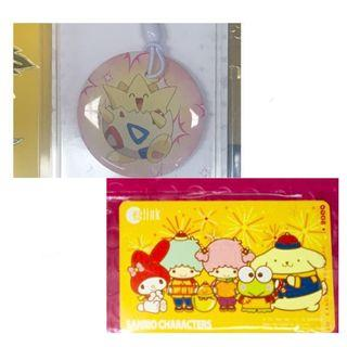 BN - 1 Ezlink Pokemon CHARM no load value + 1 pc. Ezlink Sanrio Characters CARD with load value of $7 Expiry : 17.12.2024.
