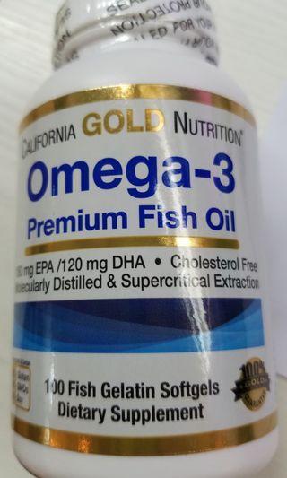 魚肝油一瓶 未開封