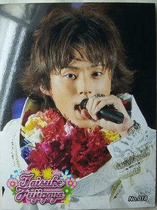 KIS-MY-FT2 BROMIDE TRADINGCARD