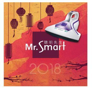 《Mr.smart》2018最新 小紫UV殺菌除蟎吸塵器➕hepa濾網x1組 ~台灣保固一年~