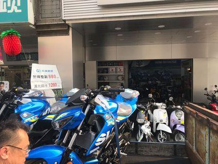 GSX150S-藍/黃-現車可領-歡迎來本店購買