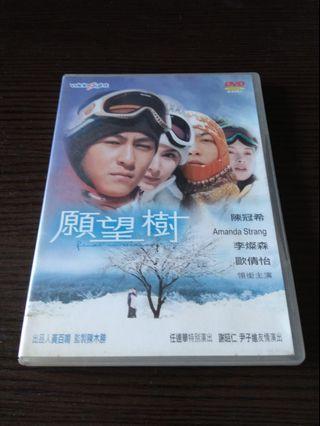 願望樹 - DVD Movie