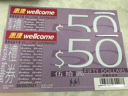 全新惠康超市禮券$50x兩張=面值$100(包平郵)
