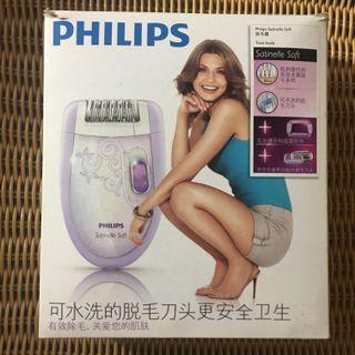 🚚 🎃二手🎃飛利浦PHILIPS電動除毛刀 HP6509 #半價美妝拍賣會