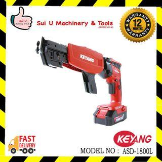 Keyang ASD-1800L 18V Cordless Auto-screw Driver