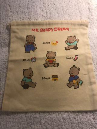 Sanrio vintage mr bear bear's dream